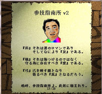 参技指南所00