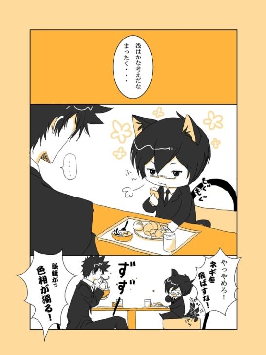 【4コマ】ギノニャ監視官2P