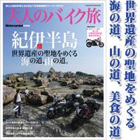 otonabike_ki.jpg
