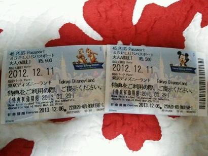 昨年チケット1