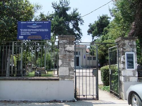 タソス_リメナス「考古学博物館」 (1)
