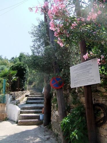 タソス_リメナスの古代劇場の入り口