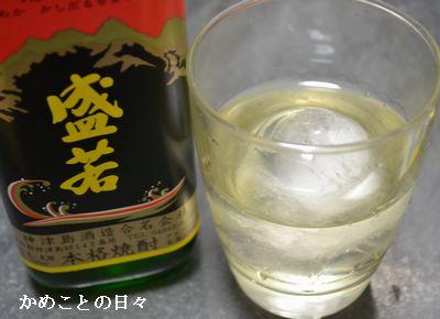 DSC_0326-mori.jpg