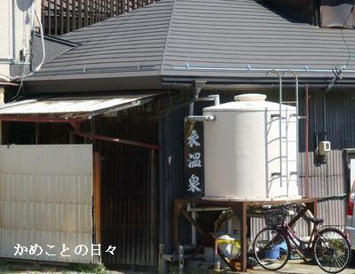 P1140200-koro.jpg