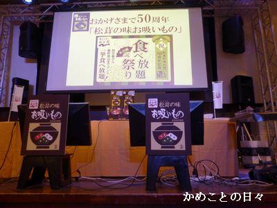 P1140334-naga.jpg