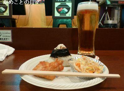 P1140341-beer.jpg