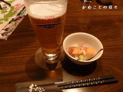 P1290432-beer.jpg