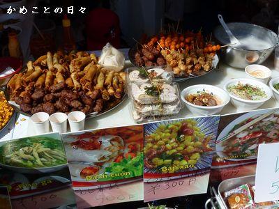 P1290623-food.jpg