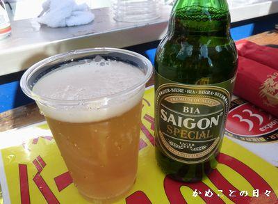 P1290677-beer.jpg