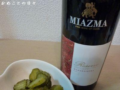P1300970-wine.jpg