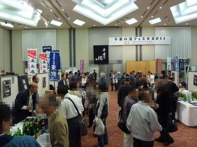 P1310074-sake2.jpg