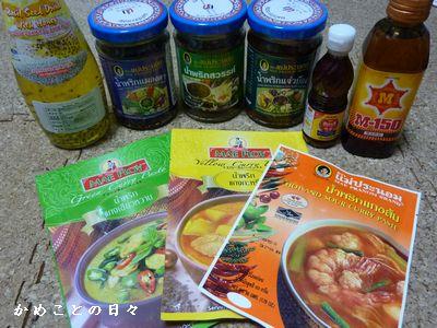 P1310212-foods.jpg