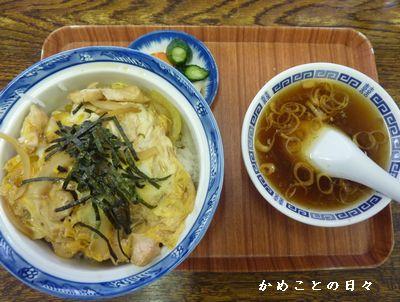 P1310665-oyako.jpg