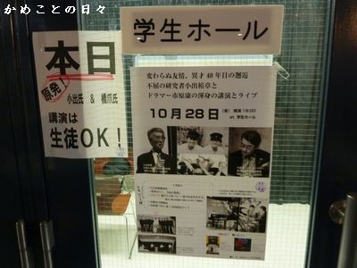 P1320583-kai.jpg