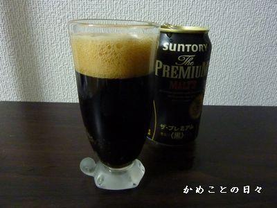 P1330259-glass.jpg