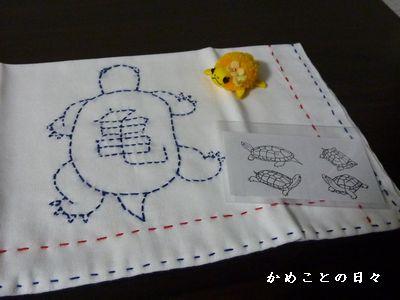 P1330286-kinako.jpg
