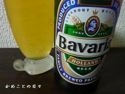 P1330654-beer.jpg