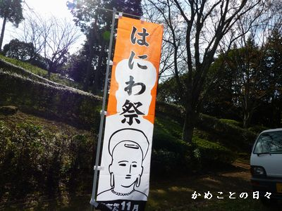 P1330855-hani.jpg