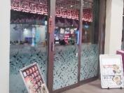 三河麺don家帯広店