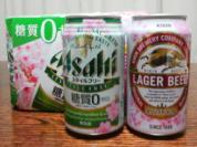 桜ラベル缶