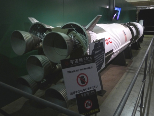 11サターンロケット