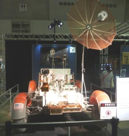 12アポロ月面車
