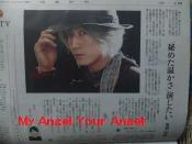 読売新聞1convert_20111016110117