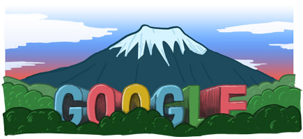 mt_fuji_becomes_a_world_heritage_site-1972005-hp.jpg