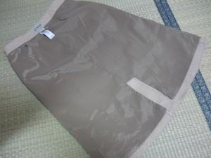 P1020452スカート裏側.JPG圧縮