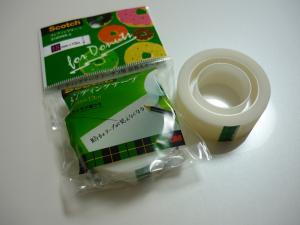 P1020481テープ2コ.JPG圧縮