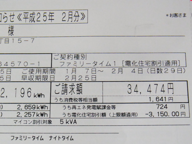 RIMG1389.jpg
