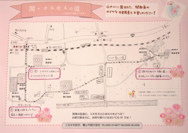 map_20111010160809.jpg