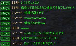 2013-03-12 00-39-56