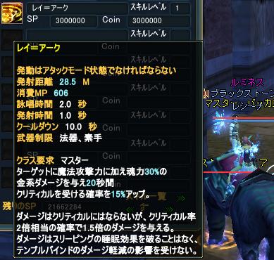2013-04-04 12-30-51