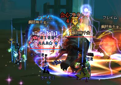 2013-04-08 15-56-10