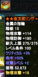 2013-04-25 17-59-16