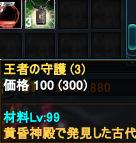 2013-05-01 20-58-51