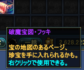 2013-05-03 14-53-32