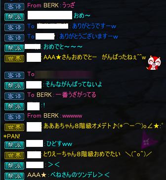 2013-06-03 00-55-43