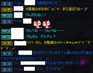 2013-06-03 00-55-48