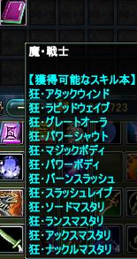 2013-06-01 18-31-59