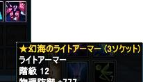 2013-06-03 01-06-04