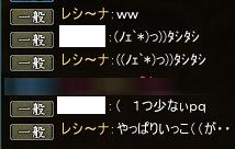 2013-06-07 00-35-44