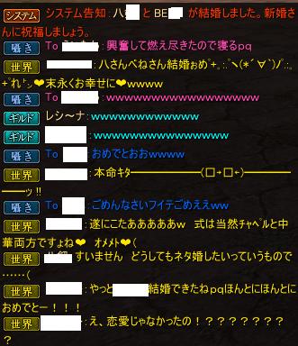 2013-06-29 03-34-24