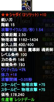 2013-07-01 15-33-15