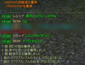 2013-07-04 01-10-51