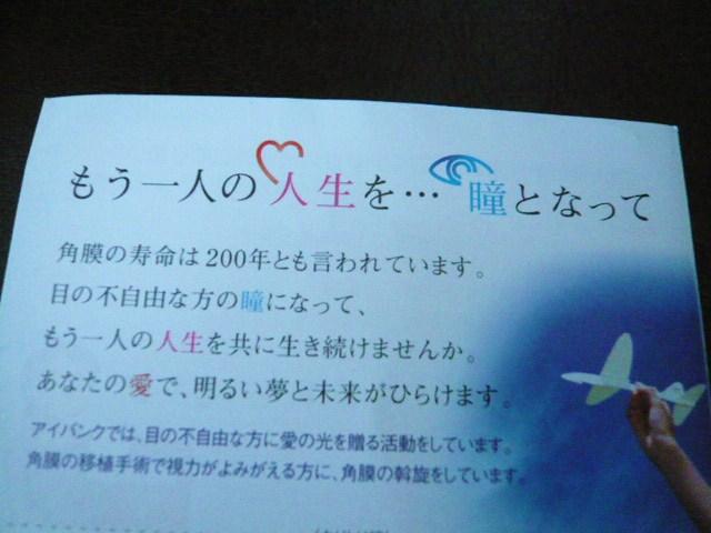 010_20111006093724.jpg