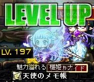 197Lv.jpg