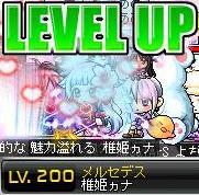 200Lv!.jpg