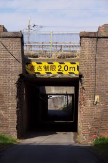 旧東海道:中島川ガードを正面より見る